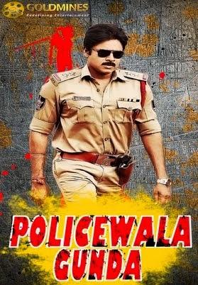 Policewala-Gunda-2013.jpg (279×402)