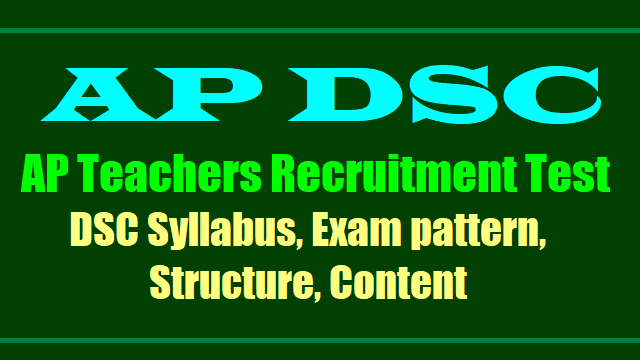 ap dsc 2018 syllabus,dsc structure,content of the test,ap trt scheme of exam 2017,syllabus structure content for sa,sa(language),lpt,sgt,pet posts recruitment,dsc category wise posts syllabus,structure content of teachers recruitment test of appsc
