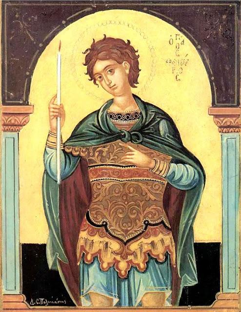 Saint Fanourios