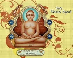 Images For Mahaveer Jayanti