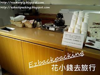 六花亭免費咖啡