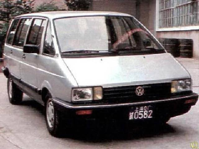 VW Santana MPV