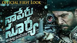 Naa Peru Surya Na Illu India Movie Box Office Collection 2018 wiki, cost, profits & Box office verdict Hit or Flop, latest update Budget, income, Profit, loss on MT WIKI, Bollywood Hungama, box office india