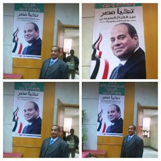 ادارة بركة السبع التعليمية,الخوجة,الحسينى محمد,حملة عشان تبنيها,تحيا مصر ,Bareket El Sabaa Educational Administration, Long live Egypt
