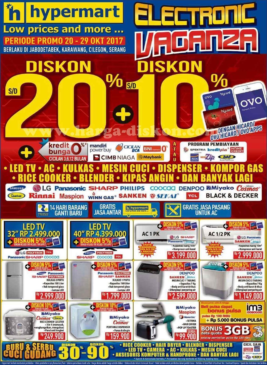 Promo Hypermart Terbaru Electronic Vaganza Periode 20 29 Oktober 2017 Harga Diskon