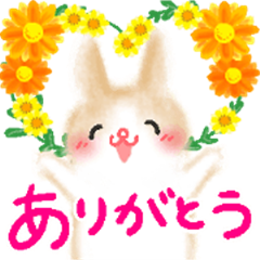 *Flowers and Hares*