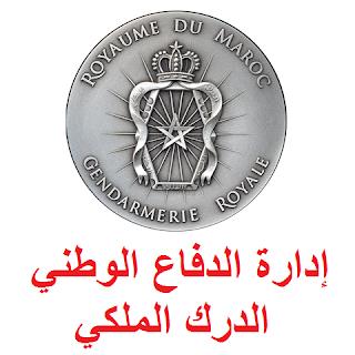 gendarme-maroc-alwadifa-2018