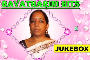 Singer Bhavatharini Super Hit Audio Jukebox