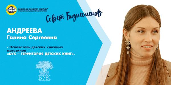 http://www.miniboss.com.ua/2019/09/blog-post_43.html