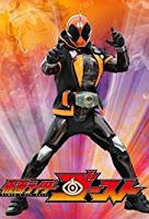 Kamen Rider Ghost Subtitle Indonesia