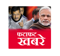 Hindi News APK