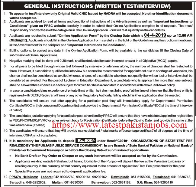 Punjab Public Service Commission General Instruction