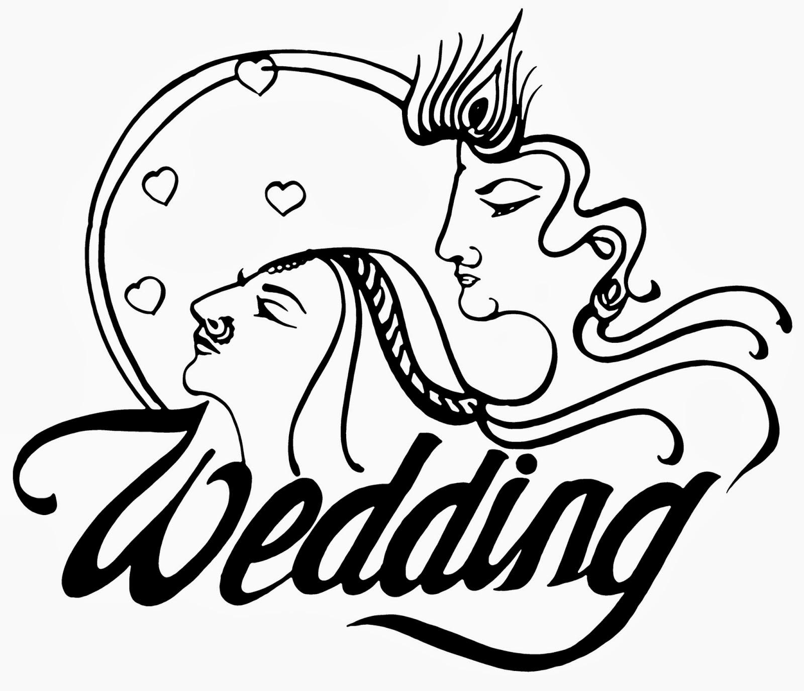 best collection store shubha vivah wedding logo