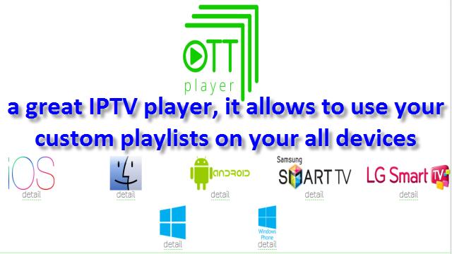 أفضل تطبيقات IPTV لـ Windows و Android و Smart Tv و IOS | عالم المعلومات