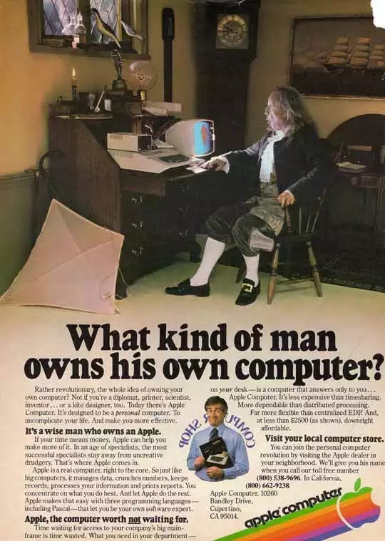 Old days' Computer Advertisements 18