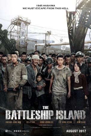 Film THE BATTLESHIP ISLAND CGVBlitz