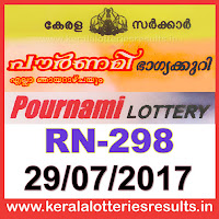 keralalotteries, kerala lottery, keralalotteryresult, kerala lottery result, kerala lottery result live, kerala lottery results, kerala lottery today, kerala lottery result today, kerala lottery results today, today kerala lottery result, kerala lottery result 30-07-2017, pournami lottery rn 298, pournami lottery, pournami lottery today result, pournami lottery result yesterday, pournami lottery rn298, pournami lottery 30.7.2017