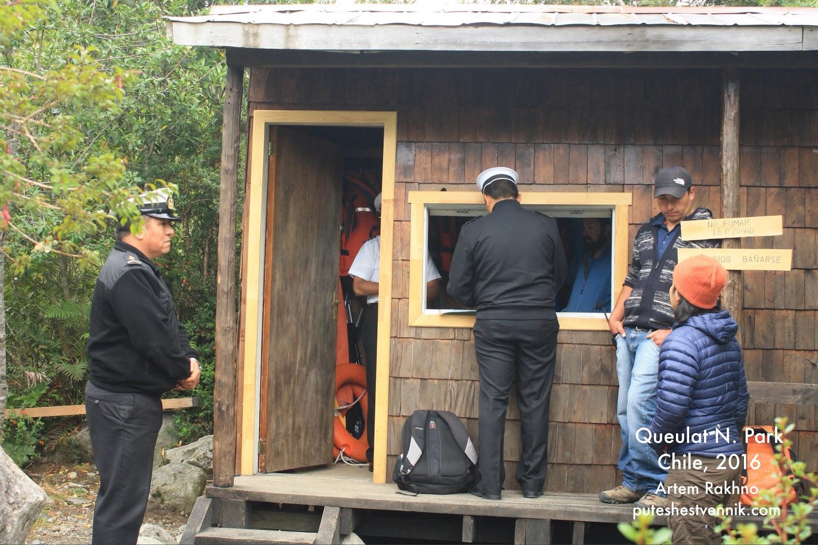 Офицеры флота Чили на лодочной станции