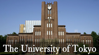 2018 Daiohs Memorial Foundation Scholarships at University of Tokyo – Japan
