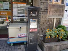 江ノ島郵便局ポスト