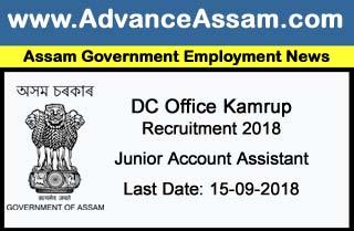 Assam Employment news today, job in assam, assam jobs, assam career jobs