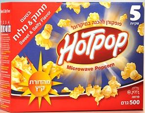 Isreview Hotpop S Sweet Amp Salty Microwave Popcorn