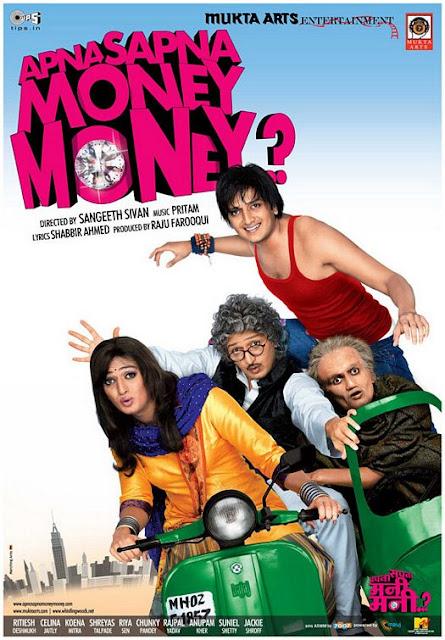 Apna Sapna Money Money (2006) DVDRip ταινιες online seires xrysoi greek subs