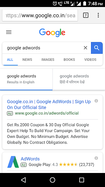 Advertising Company search