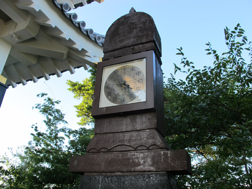 Gifu Castle Clock Gifu Castle