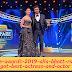 Filmfare Awards 2019: आलिया भट्ट और रणबीर कपूर, बेस्ट एक्ट्रेस एंड एक्टर