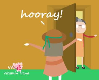 http://minigames.squares.net/hana/hara075.cgi?MAGT=P