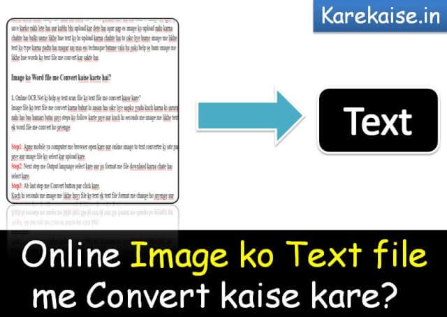 image-file-text-word-me-convert-kaise-kare