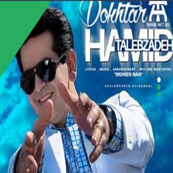 http://hamidtalebzadeh.com