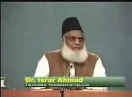 Islam in Current Global Scenario in Urdu. DR۔ Israr Ahmad