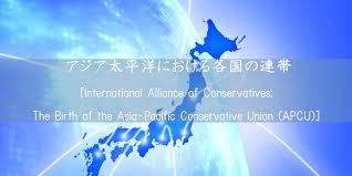 Asia Pacific Conservative Union Begins Blockchain Ecosystem to Fight Authoritarianism