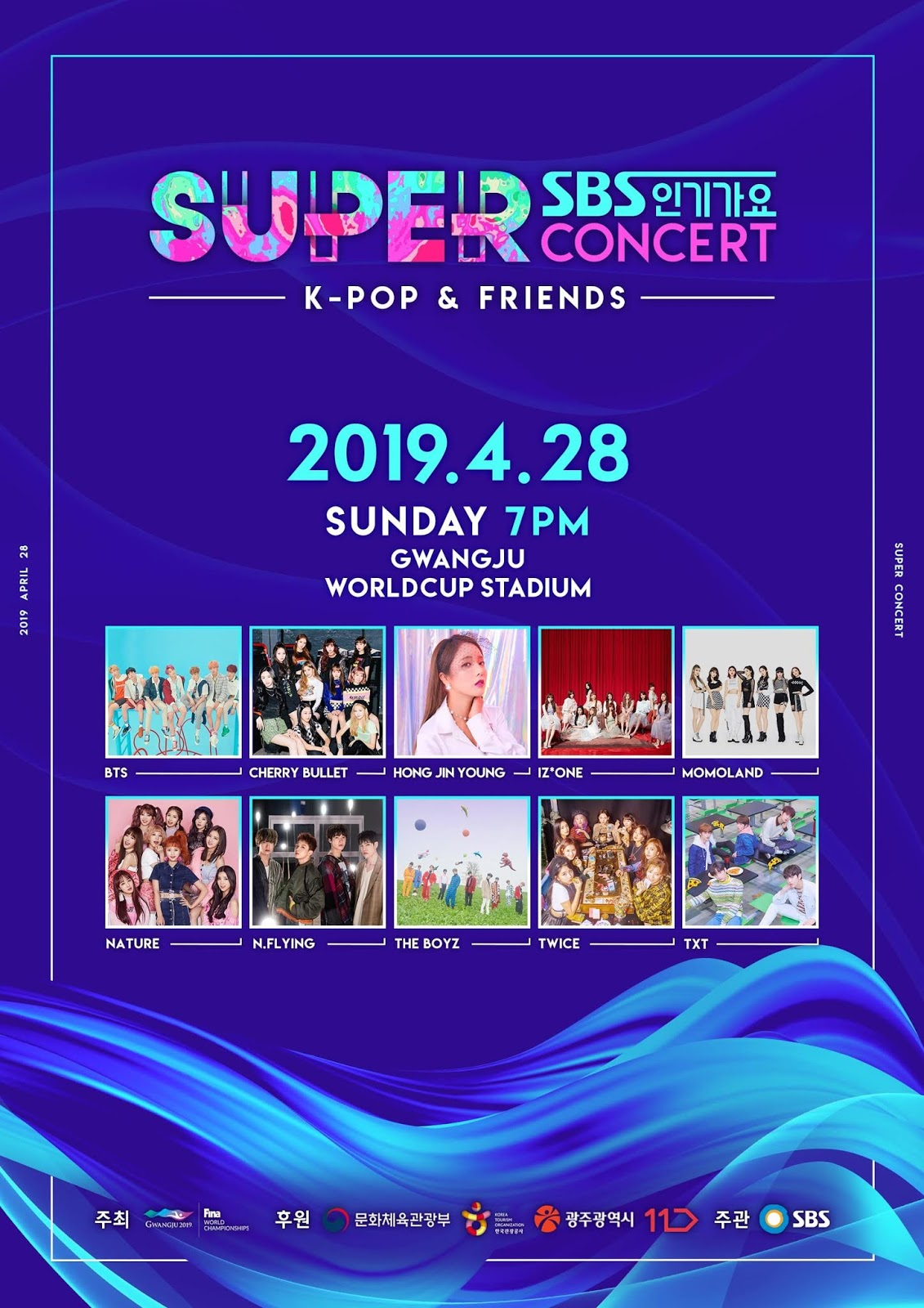 Gokpop Exclusive K News In Malaysia Singapore Get Free Tix To