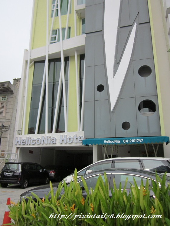 Heliconia Hotel Penang