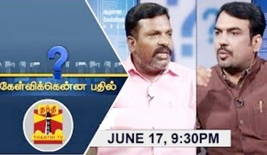 Kelvikkenna Bathil 17-06-2017 Exclusive Interview with VCK Chief Thol.Thirumavalavan