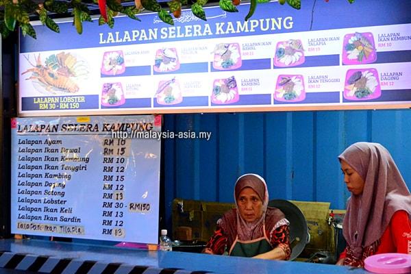 Miri Halal Food