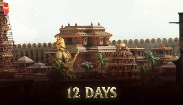 The time 12 days taken for the shot in which Bhallala Deva's statue is raised