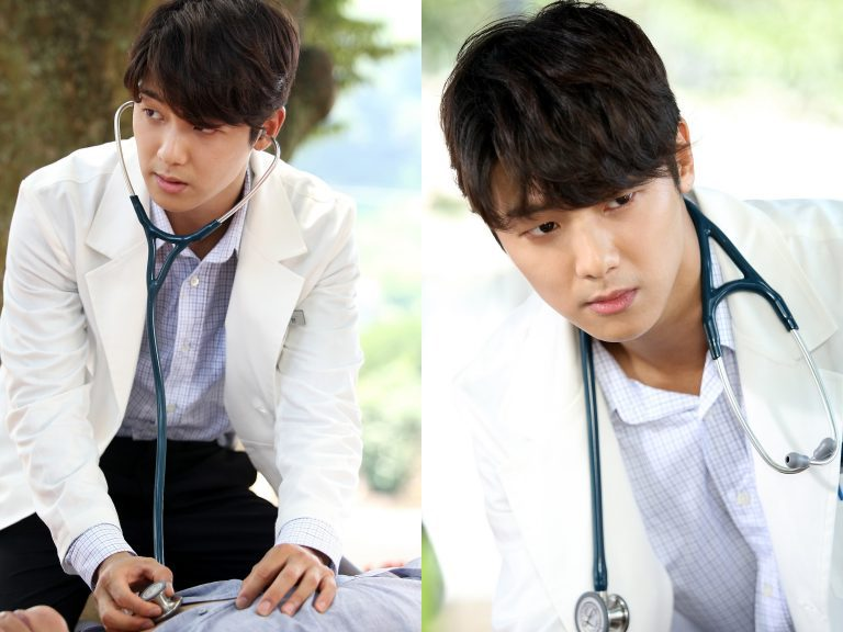 Hospital ship 2017 dramapanda asked to join the team and boards the ship with his friend joon young kim in sik a dentist who completes the main cast of doctors on board the ship stopboris Choice Image