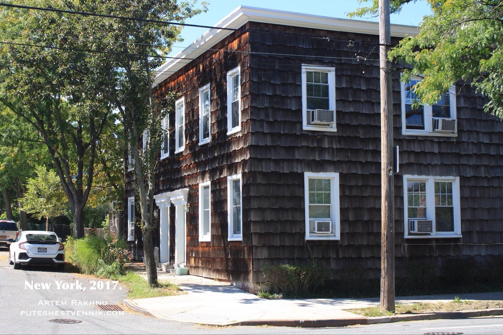 Деревянный дом в пригороде Нью-Йорка
