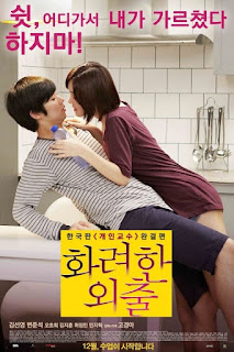 Download Film Love Lesson (화려한 외출) (2013) Subtitle Indonesia