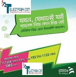 Teletalk Emergency Balance dial *1122#