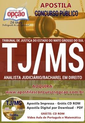 Apostila para o Concurso TJMS 2017 Analista Judiciário.