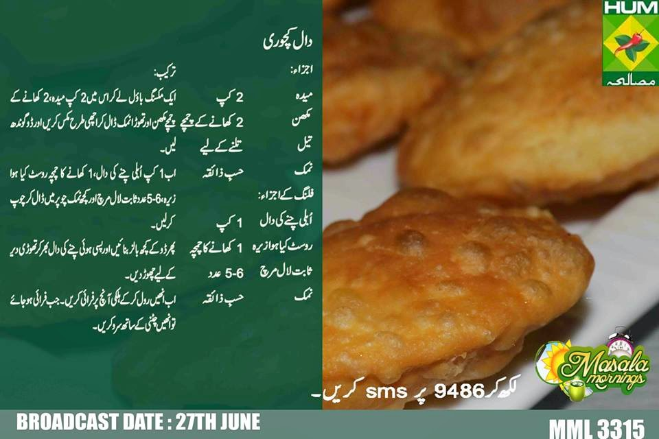 Masala Mornings With Shireen Anwer Dal Ki Kachori