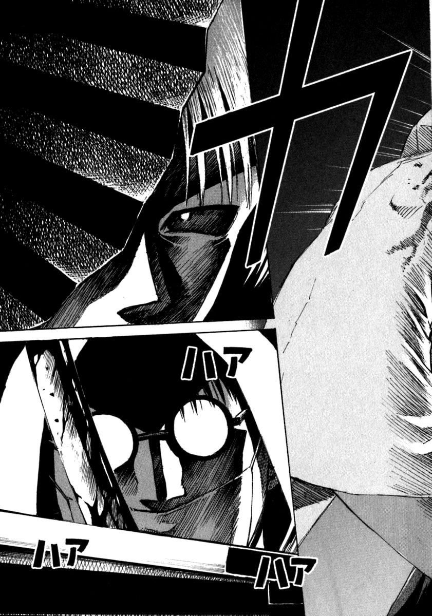 Higanjima chapter 35 trang 17