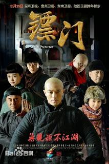 Xem Phim Tiêu Môn Quan Kiếm