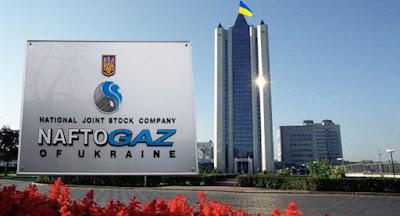Нафтогаз оголосив про виграш справи проти Газпрому.