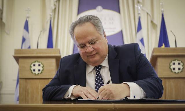 Ο κ. Κοτζιάς εκπροσωπεί την Ελλάδα;